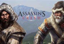 """[Rumor] Novo Assassin's Creed se chamará """"Ragnarok"""" e será lançado em 2020"""